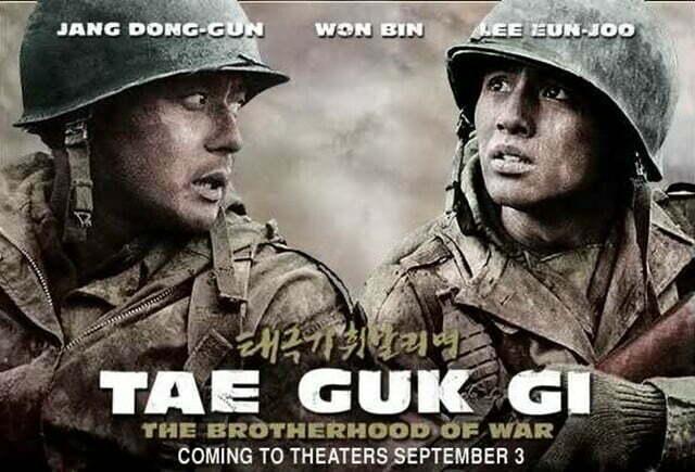 En İyi Kore Filmleri